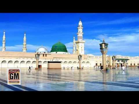 Momino Khushiyan Manao Kamli Wala Aa Gaya_ Naat Sharif_Muhammad Imran Bhatti Yousufi of Multan