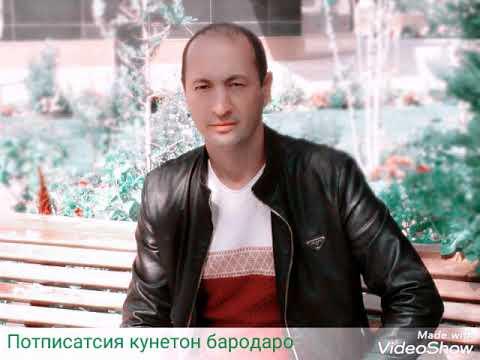Сарвар Муминов  👍👍👍👍