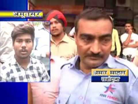 Hindi news 02 07 2016