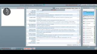 видео Заявление о возмещении расходов ФСС