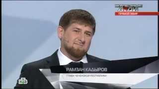 """""""Железные леди"""" на НТВ. Выпуск от 28 апреля 2013 года"""