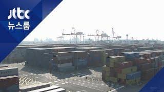 일본 무역흑자 87 급감…한·중으로 수출 부진