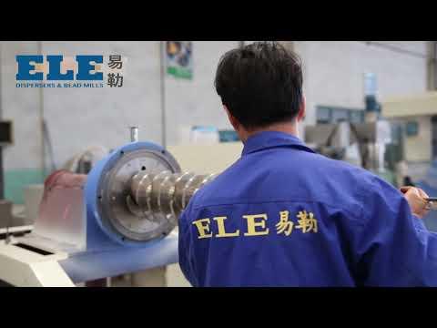 Shanghai ELE Mechanical & Electrical Equipment Co., Ltd