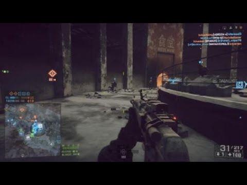 Battlefield 4™CROOZ