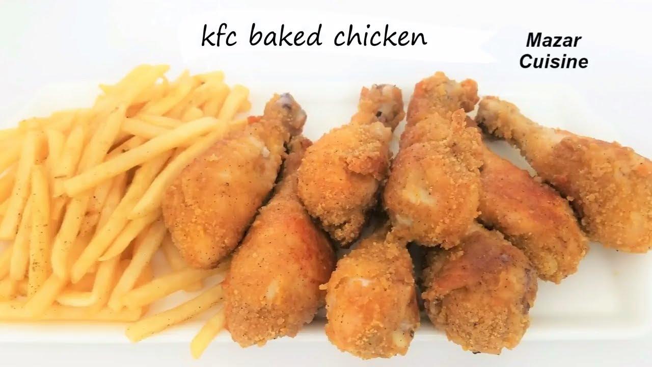 Shake N Bake Oven Fried Chicken Recipe Kfc Fried Chicken By Mazar Cuisine Youtube