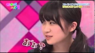 秋元真夏がバナナマン設楽に「あ゛ぁ?」とキレるシーン thumbnail