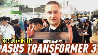 Computex 2016: Asus Transformer 3