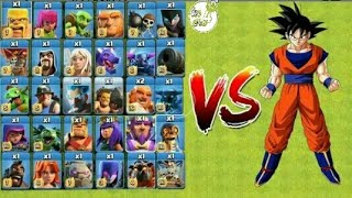 Goku Vs All Troops | Goku Vs Defences | Goku Vs Heroes | Ultimate Battle | Clash of Clans