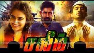 Vijay Antony Full Movie HD | New Tamil Movies| Latest Tamil Movies| ( சலீம் )