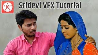 TikTok Sridevi video editing | Tiktok par Sridevi ke sath video kaise banaye | tik tok sridevi vfx