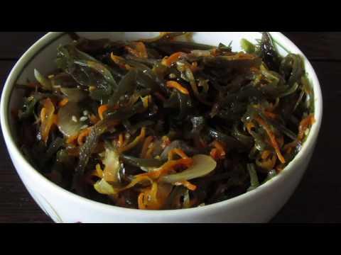 Корейская кухня: Салат из морской капусты по корейски