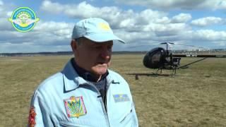 Вертолет АК1-3