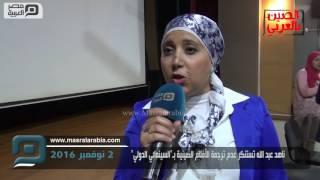 مصر العربية | ناهد عبد الله تستنكر عدم ترجمة الأفلام الصينية بـ