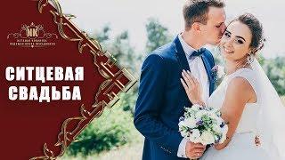 """Ситцевая свадьба. Видео поздравление.Ведущая Наталья Ковалёва. Фото-Видео студия """"Titanium"""""""