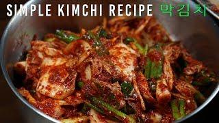 Simple & Easy Kimchi Recipe (막김치 담그는 법, 너무 쉬워요! ) Too easy!