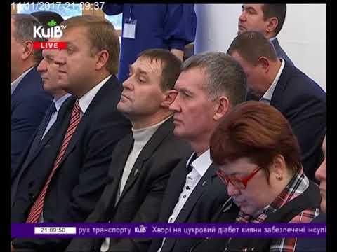 Телеканал Київ: 14.11.17 Столичні телевізійні новини 21.00