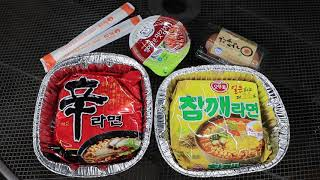 Korean Convenience Store Ramen Cooking Machine in Hangang River Park - Korean Street Food in Seoul