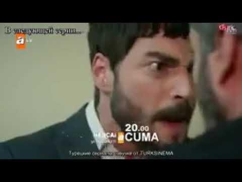 Ветреный 7 серия 2 анонс