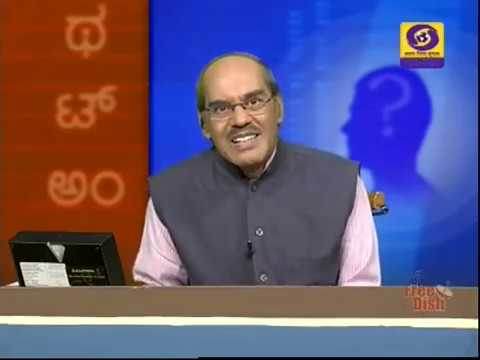 Thatt Anta Heli | Kannada Quiz Show | 12-04-2019 | DD Chandana