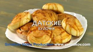 /dir/cooking/proekt_only_food_videorecept_datskie_bulochki/2-1-0-587
