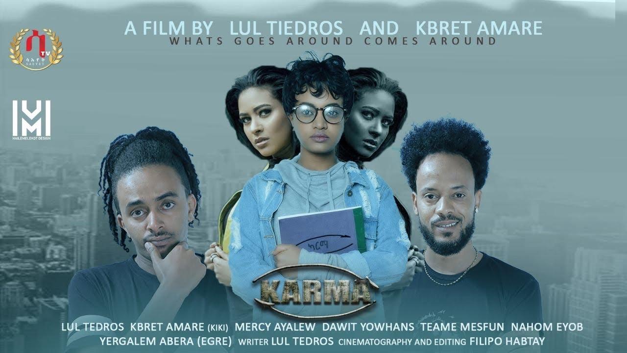 Download Karma - New Eritrean  Series Movie 2021- part-8 ካርማ ናይ መወዳእታ ክፋል