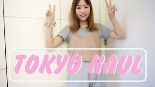 Tokyo Haul: 迪士尼、藥妝、文具  l EVALIN