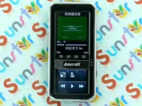 anycall mobile