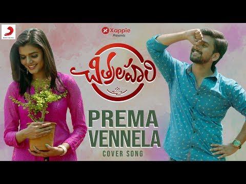 Chitralahari - Prema Vennela Cover Video (Telugu)   Sai Tej   Devi Sri Prasad