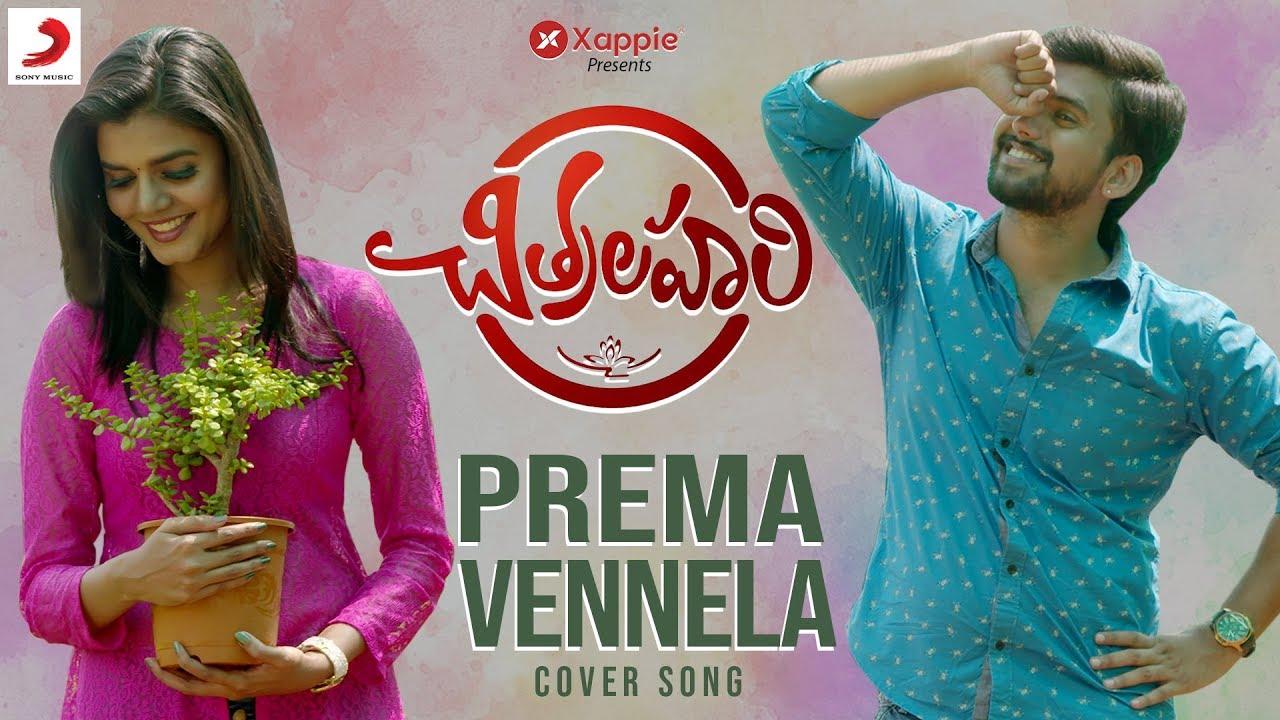 Chitralahari - Prema Vennela Cover Video (Telugu) | Sai Tej | Devi Sri Prasad #1