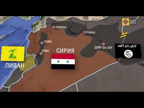 Ближневосточный конфликт на