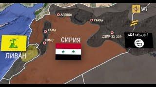 Ближневосточный конфликт на интерактивной карте