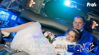 Свадьба Вологда   Видео 2016   Анастасия и Андрей  #видеограф Вадим Есин