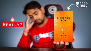 I Bought Useless Machine In Rs 5000 - ये किसी काम कि नहीं है