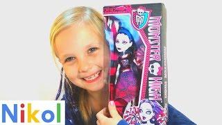 Подарок для Николь куклы Монстр Хай !