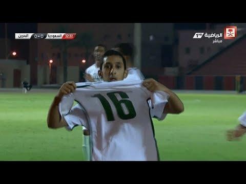أهداف مباراة السعودية 3-0 البحرين | تصفيات بطولة كأس آسيا للناشئين 2018 الجولة الأولى