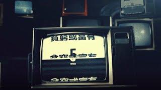 李榮浩 Ronghao Li - 貧窮或富有 Poverty or Wealth (華納官方歌詞版 Official Lyric Video)