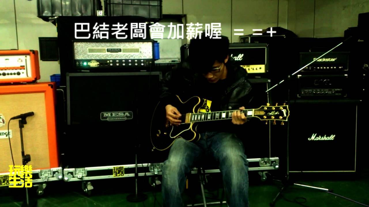 Orange vs MESA vs Marshall 4X12吉他音箱 玩樂生活燈光音響測試影片(正式測試說明影片從2:20) - YouTube