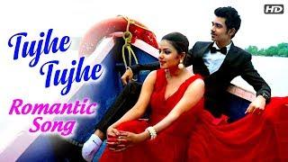 तुझे तुझे | Tujhe Tujhe | Romantic Song | Sobat Marathi Movie 2018 | Monalisa Bagal, Himanshu