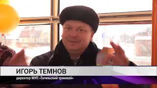 В Нижнем Тагиле начал курсировать цирковой трамвай