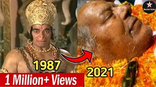 Ramayan Cast (1987) Now and Then | Unbelievable Transformation|Star Manohar Rathor