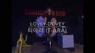 [J의 스피닝] 티아라 (T-ara) - Lovey-Dovey