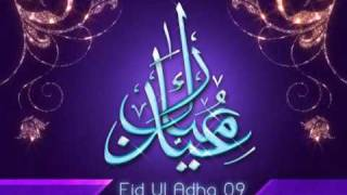 Eid-ul-Adha 2009