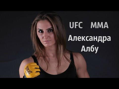 motivation training UFC  MMA - Alexandra Albu