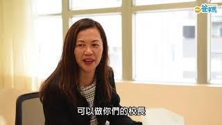 Publication Date: 2018-03-08 | Video Title: 【救恩校長退休】陳梁淑貞:Happy school 方向不變