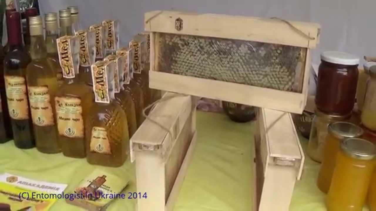 Пчеловодство Украины: Безвощинная Технология Ивана Григорчука Из .