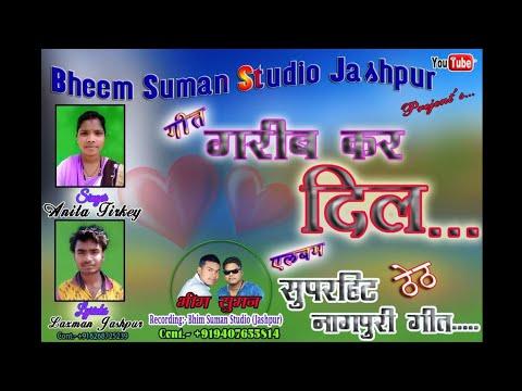 Garib Dil // Anita Tirkey // New Superhit Theth Nagpuri Song // Music Bhim Suman Studio Jashpur