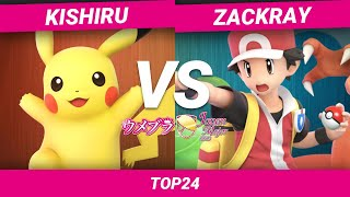 ウメブラJapanMajor2019 Top24 Losers : Kishiru vs GW|zackray / UMEBURA JapanMajor-スマブラSP | SmashlogTV