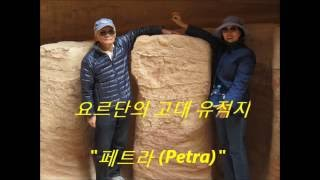뉴욕한인중앙교회 성지순례 3/11~3/22/…