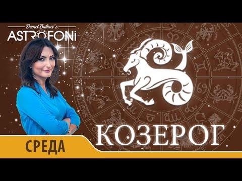 Гороскоп и астропрогноз на 24 февраля 2016