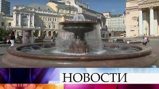 Синоптики рассказали о погоде в Центральной России в сентябре.
